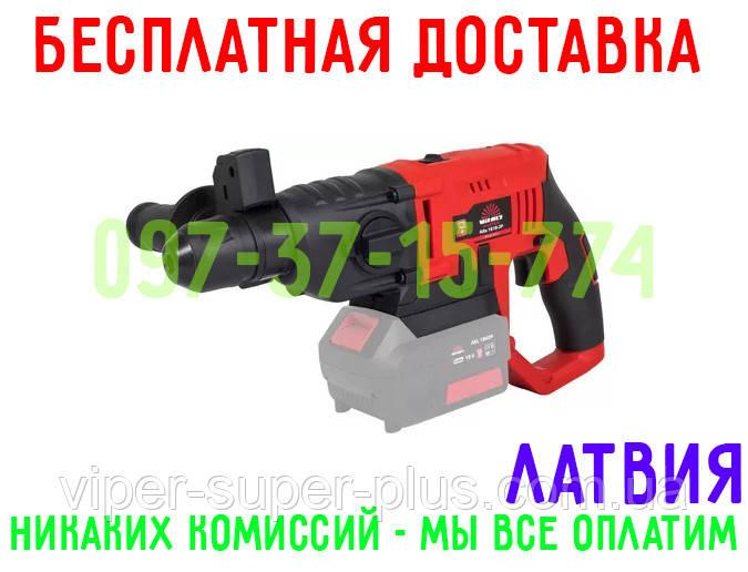 ✅ Перфоратор аккумуляторный Vitals Master ARa 1618-2P SmartLine - БЕСПЛАТНАЯ ДОСТАВКА