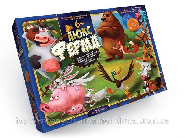 Настольная игра Danko toys ФЕРМА ЛЮКС большая