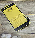 Защитное стекло на Xiaomi MiA1 захисне скло/ полное покрытие (черная рамка), фото 2