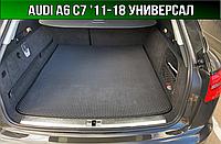 ЕВА коврик в багажник на Audi A6 C7 '11-18 универсал. Автоковрики EVA Ауди А6 С7