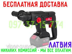 ✅ Перфоратор аккумуляторный Vitals Professional ARa 2218P BS SmartLine - БЕСПЛАТНАЯ ДОСТАВКА
