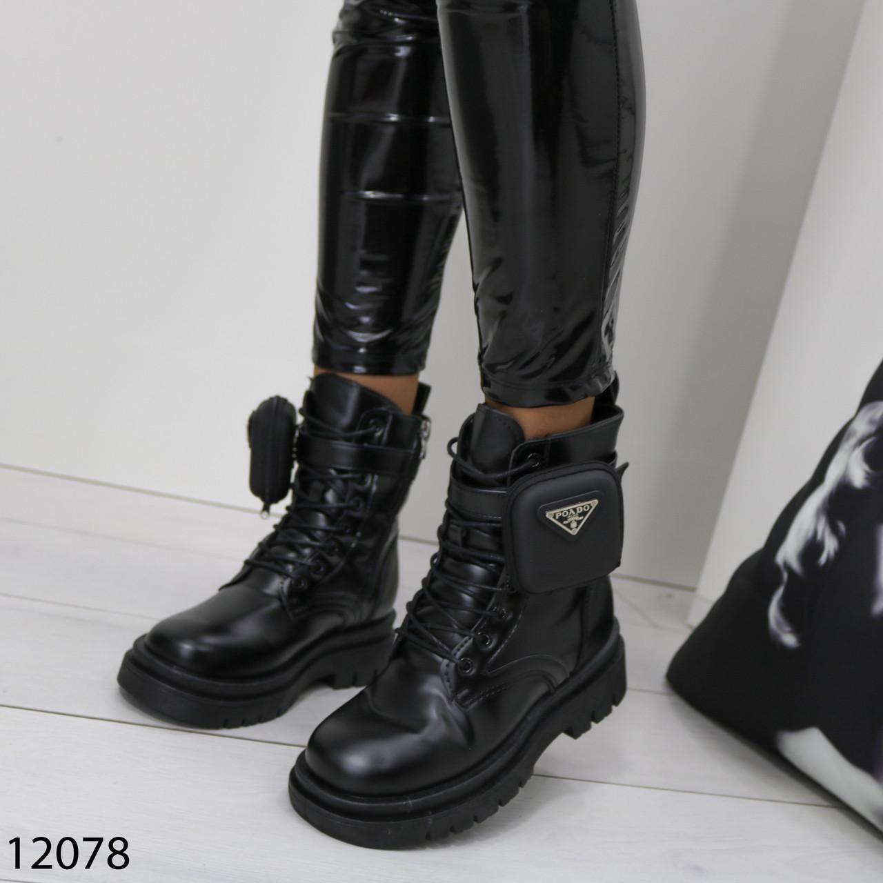 Ботинки зимние женские А12078