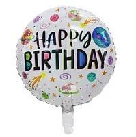 Фольгований куля Happy Birthday космос на білому фоні (Китай)