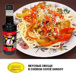 Вкусные овощи в соевом соусе DanSoy