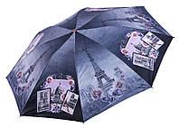 Зонт НАОБОРОТ женский Три Слона ( полный автомат ) арт. L3801-12, фото 1