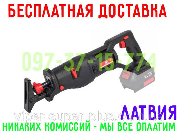 ✅ Пила сабельная аккумуляторная Vitals Master ATz 1825Pp SmartLine - БЕСПЛАТНАЯ ДОСТАВКА