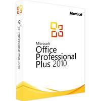 Office 2010 pro plus бессрочный