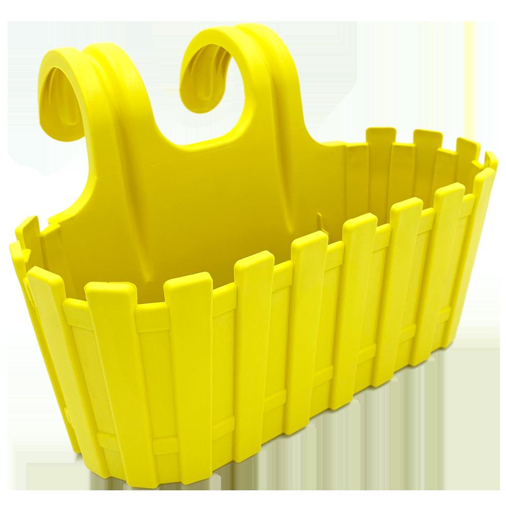 Горшок для цветов балконный подвесной Akasya 3,5 л жёлтый