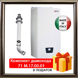 Котел газовый Roda Micra Duo CS 24 турбированный двухконтурный, Италия, 2 года гарантия