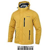 Мужские куртки зима,зимняя мужская куртка, чоловіча зимова куртка, куртка на зиму для хлопців