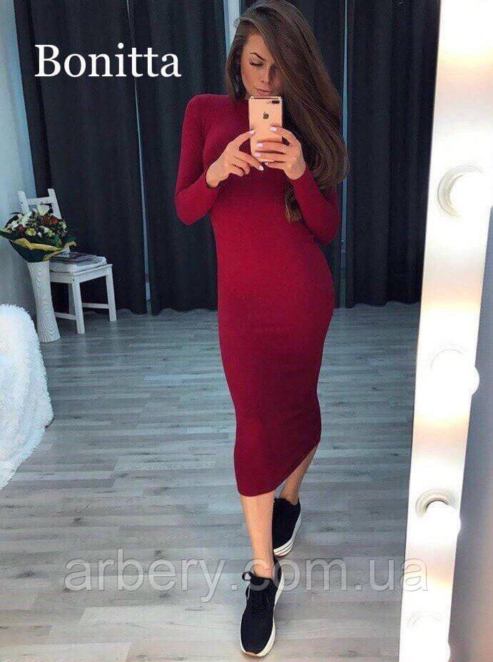 Женское приталенное трикотажное платье
