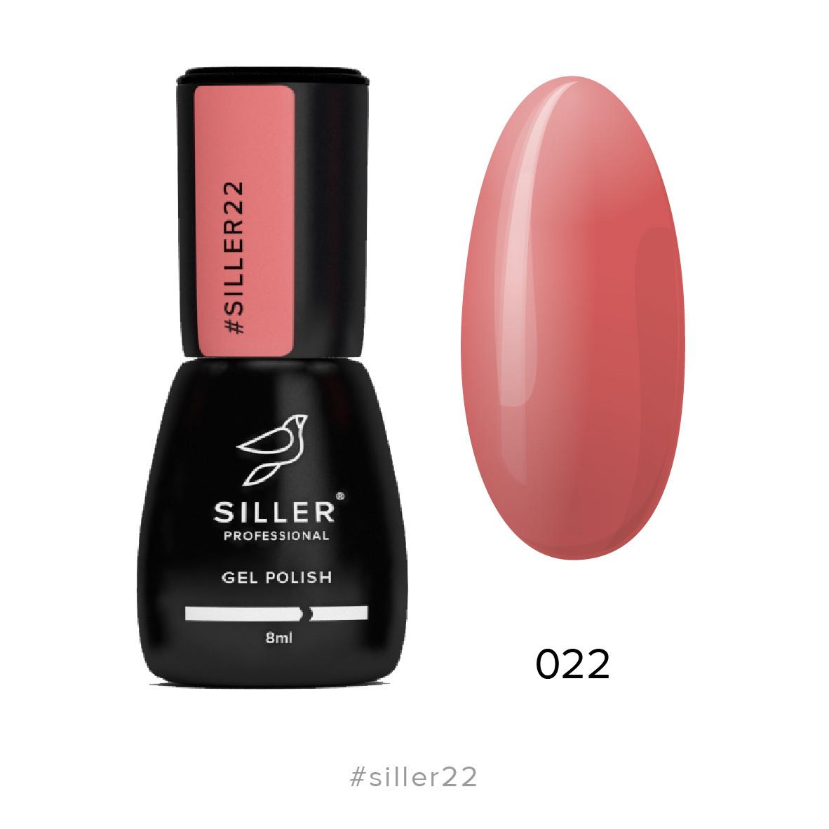 Гель-лак Siller Professional 022, 8мл