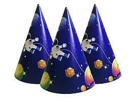 """Ковпаки святкові, маленькі """" Космос """", 5 шт/уп"""