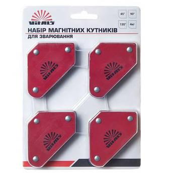 Набор магниты для сварки Vitals WMS 4 шт
