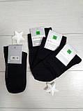 Шкарпетки чоловічі Montebello, фото 2