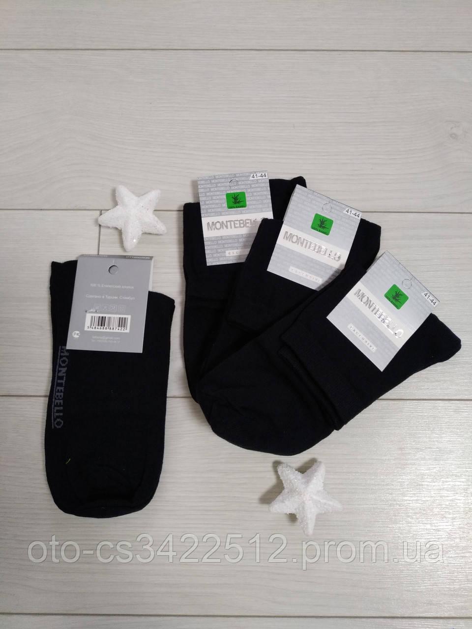 Шкарпетки чоловічі Montebello