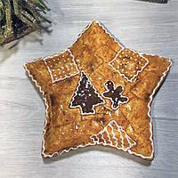 Сервировочное новогоднее блюдо Печенье, фигурное 28 см