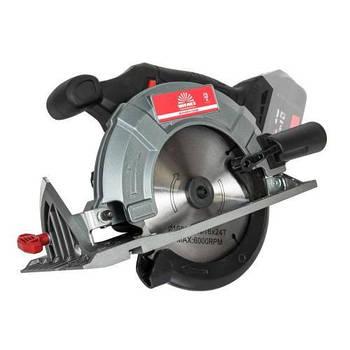 Аккумуляторная циркулярная пила Vitals Professional ARg 18165Pa BS SmartLine