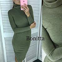 Женское ангоровое платье-гольф