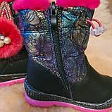 Детские сапожки для девочки размер 23-14.5см., фото 3