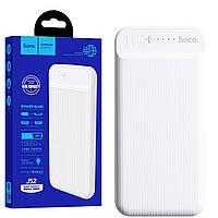 Зовнішній акумулятор Power Bank Hoco J52 New Joy 10000mAh білий