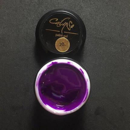 Гель-краска Calipso № 020, 5 мл, фото 2