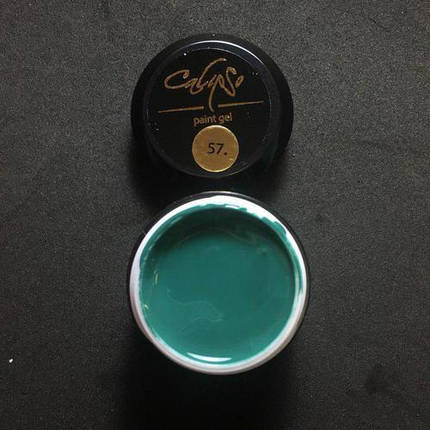Гель-краска Calipso № 057, 5 мл, фото 2