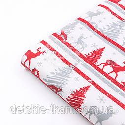 """Клапоть новорічної тканини """"Червоно-сірі олені і ялинки на смугах"""", №2958, розмір 24*160 см"""
