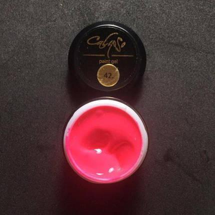 Гель-краска Calipso № 042, 5 мл, фото 2