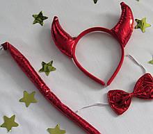 Карнавальный детский набор чертика (рожки, хвост, бабочка) для праздника 20040