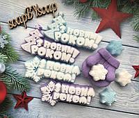 Мыло «З новим роком, сніжинка», фото 1