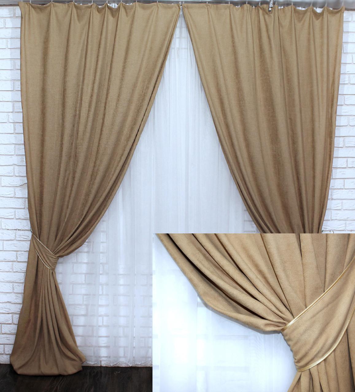 """Комплект готовых штор из бархатной ткани, коллекция """"HAVANA"""", цвет кофейный. Код 492ш"""