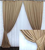 """Комплект готовых штор из бархатной ткани, коллекция """"HAVANA"""", цвет кофейный. Код 492ш, фото 1"""