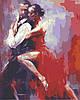 """Картина за номерами """"Танго"""" 40х50 1 шт."""