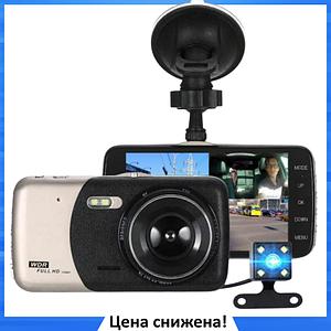 """Автомобильный Видеорегистратор DVR CT 503 (z14a) 3.5"""" Full HD 1080p - видеорегистратор с камерой заднего вида"""