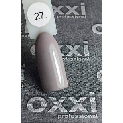 Гель-лак Oxxi № 027, 10 мл, фото 2