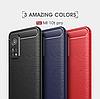 TPU чехол накладка Urban для Xiaomi Mi 10T / Xiaomi Mi 10T Pro (3 цвета)
