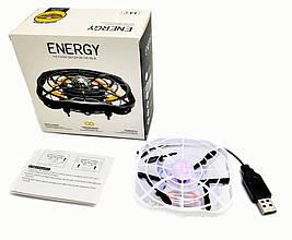 Квадрокоптер NBZ UFO Energy White