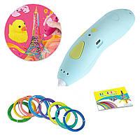 3D ручка для рисования с ЭКО пластиком 8 цветов 3д рисунки творчество для детей 3D Painting Pen Мятная