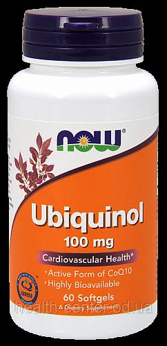 Убихинол (Активный коэнзим Q10) 100 мг 60 капс для сердца, мозга антиоксидант  Now Foods USA