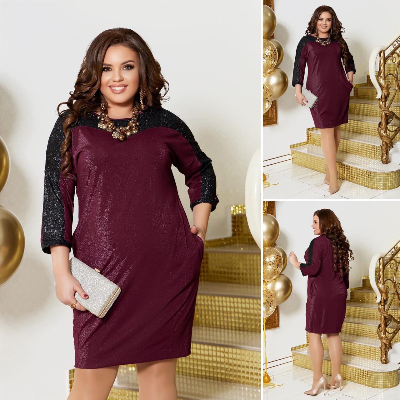 Женское платье оат2911