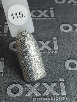 Гель-лак Oxxi № 115, 10 мл, фото 2