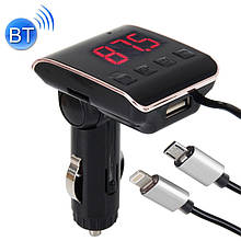 FM-трансмиттер автомобильный bluetooth модулятор NBZ HZ H22BT + кабель Micro USB, Lightning 2.1A