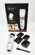 Машинка для стрижки животных Gemei GM 634 USB на аккумуляторе White