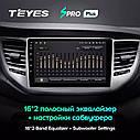 Штатная магнитола TEYES SPRO+ Plus+  Hyundai Tucson 3 2015 - 2018 Android 10 GPS, фото 3