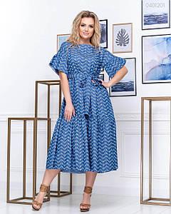 Платье Майорка - 1 (синий) 0401201