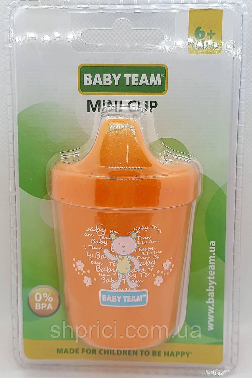 Поильник детский маленький BabyТeam, 100 мл, 6+, арт. 5000