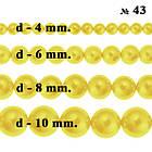 4 мм Бусины Стеклянный Жемчуг, Оливково Желтые Перламутровые тон 43, около 210 шт/нить Фурнитура для Украшений, фото 5