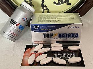 """Таблетки  """"TOP """" для повышения потенции и улучшения спермы (10 таб) * 9800 МГ"""