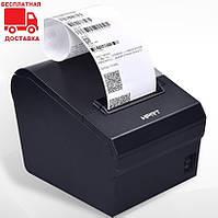 Высокоскоростной принтер чеков HPRT TP805L USB+RS232+Ethernet (ширина бумаги 58 мм/80 мм)
